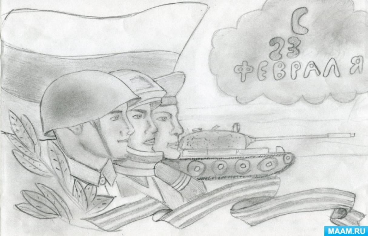 Фотоотчет «Рисунки детей к празднику «День защитника Отечества»