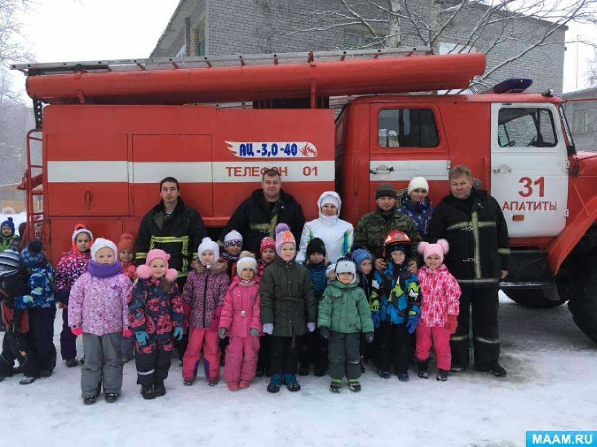 Фотоотчёт о знакомстве детей с пожарными, в рамках проекта «Все профессии нужны, все профессии важны»