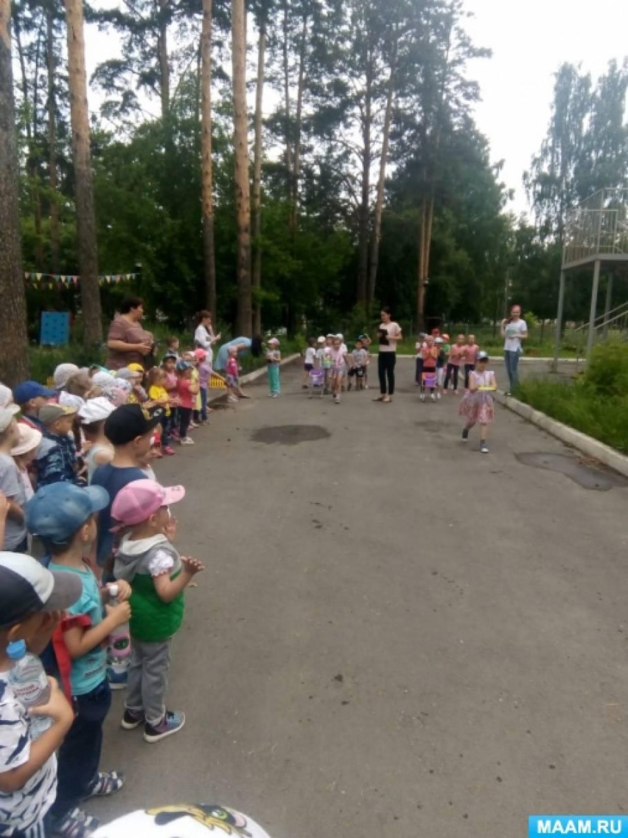 Фотоотчет «Всероссийский праздник «День семьи, любви и верности»
