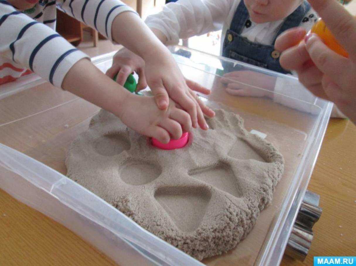 Упражнения Знакомство С Песком