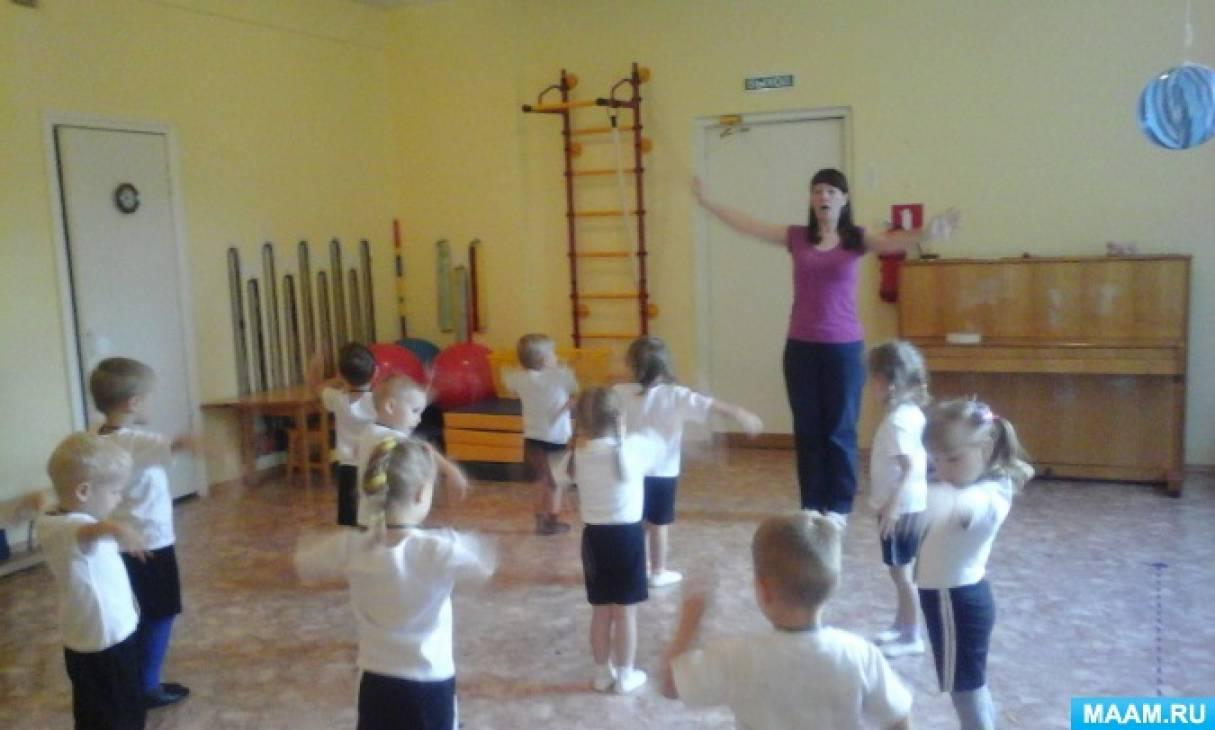 Физкультура в детском саду во второй младшей группе — фотоотчет