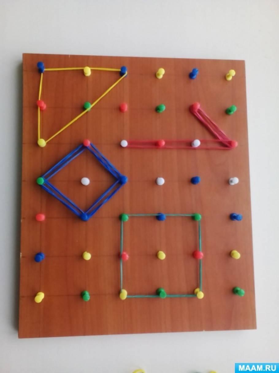 Развивающая игра «Геометрик»— математический планшет своими руками.