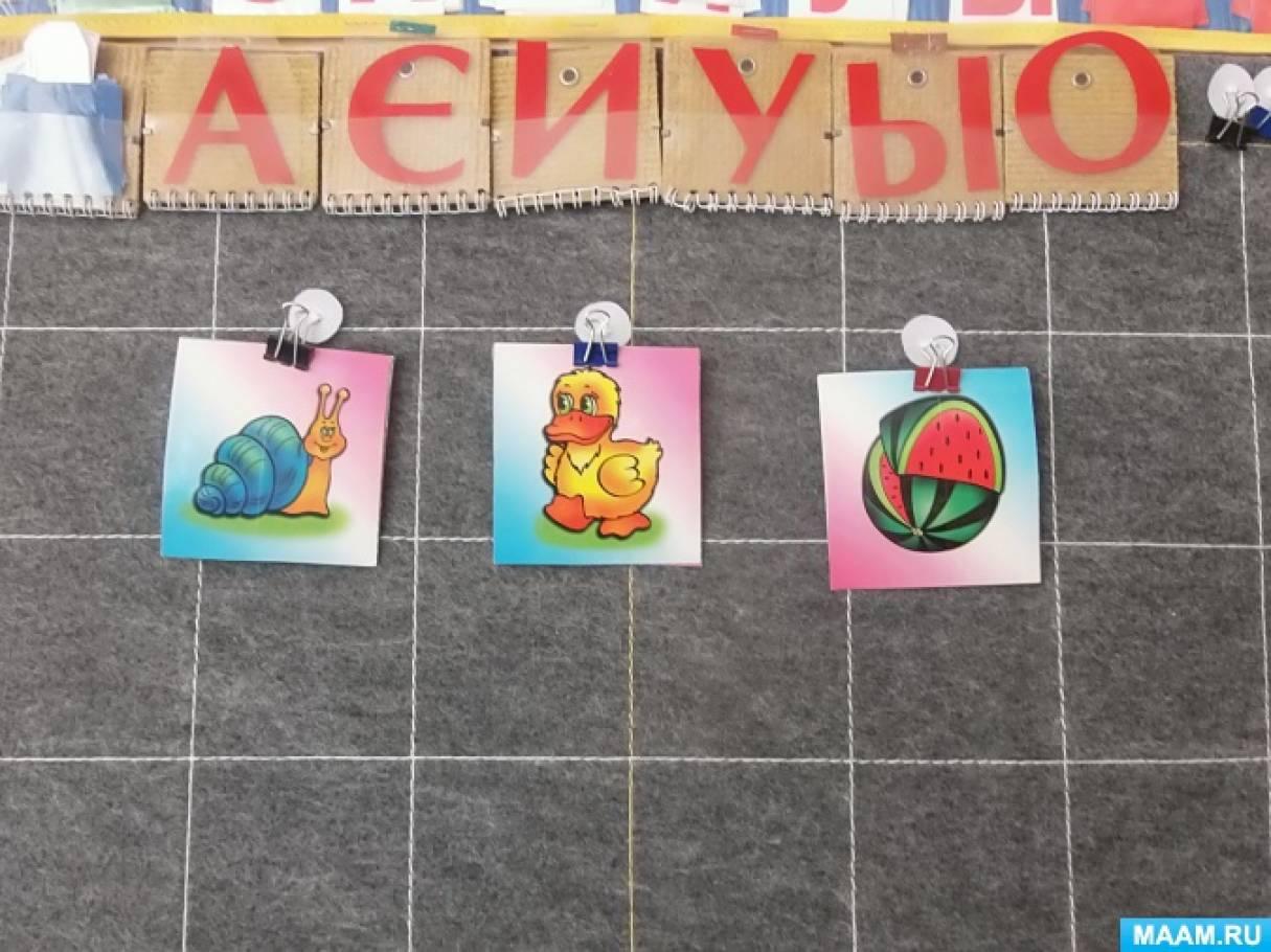 Конспект НОД по подготовке к обучению грамоте для детей старшего дошкольного возраста «Мишка-грамотей»