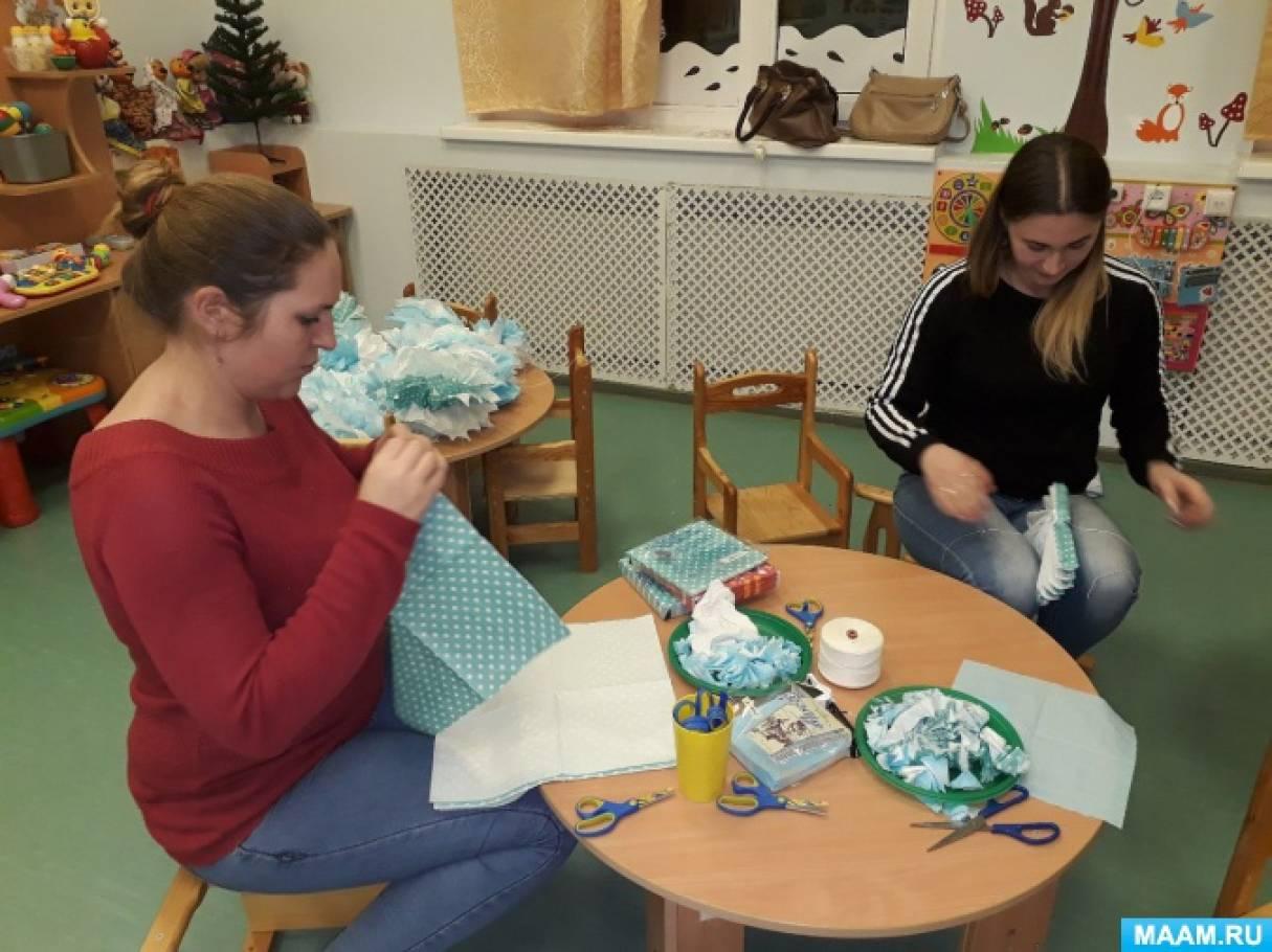 Мастер-класс для родителей по изготовлению снежных шариков из бумажных салфеток