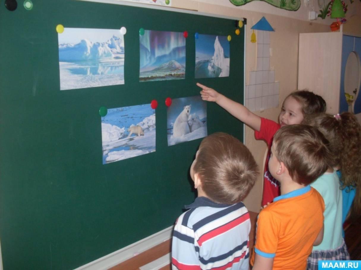 Конспект непосредственно образовательной деятельности по лепке «Белый медведь»