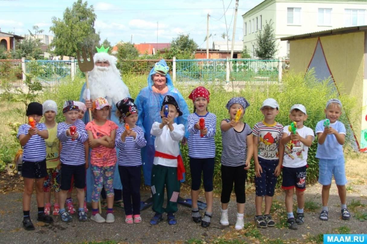 Сценарий праздника для детей дошкольного возраста «День Нептуна»
