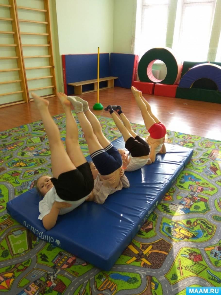 Конспект физкультурного занятия в старшей группе «Поле чудес»