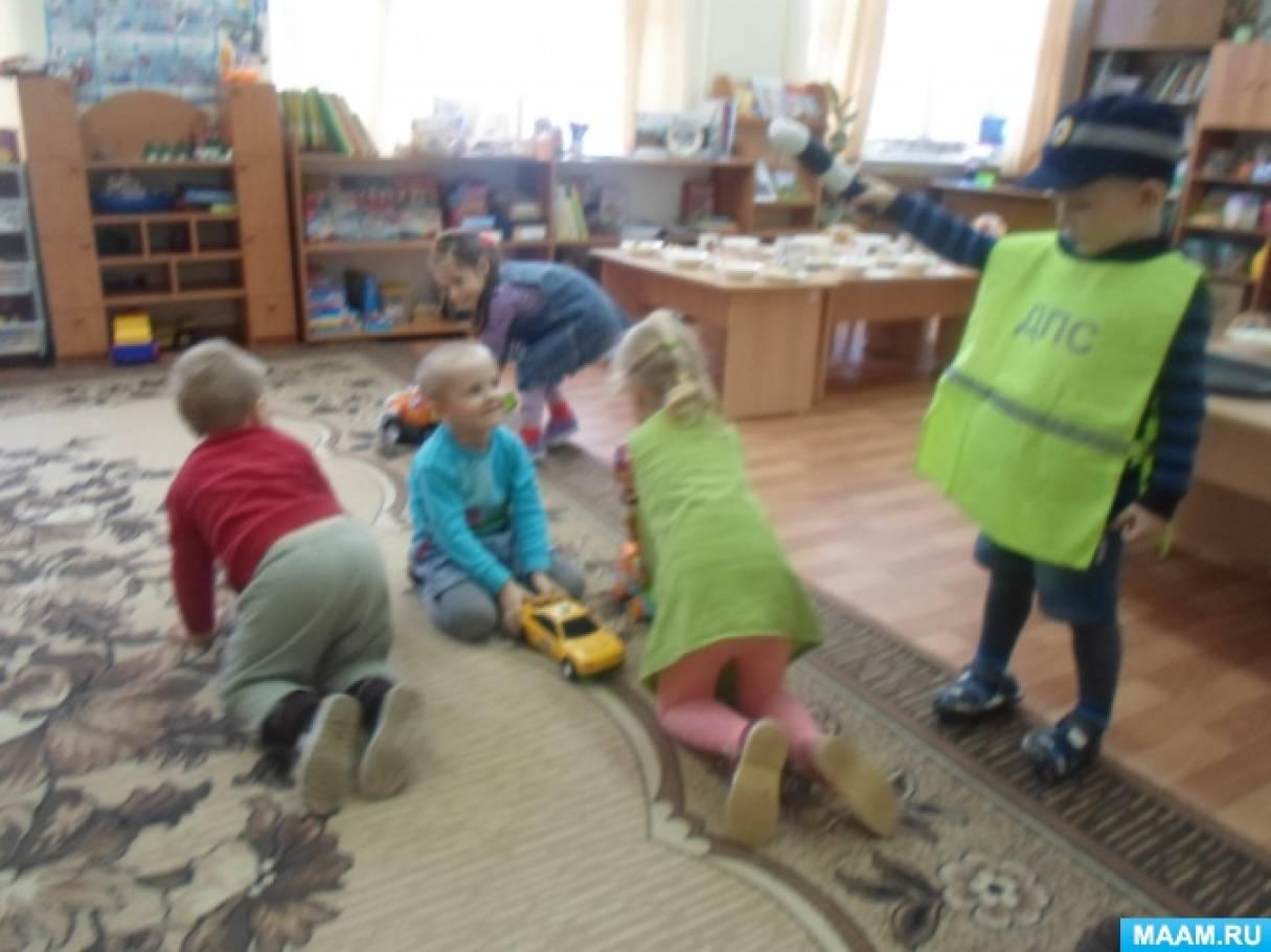знакомство детей с общественным транспортом в средней группе