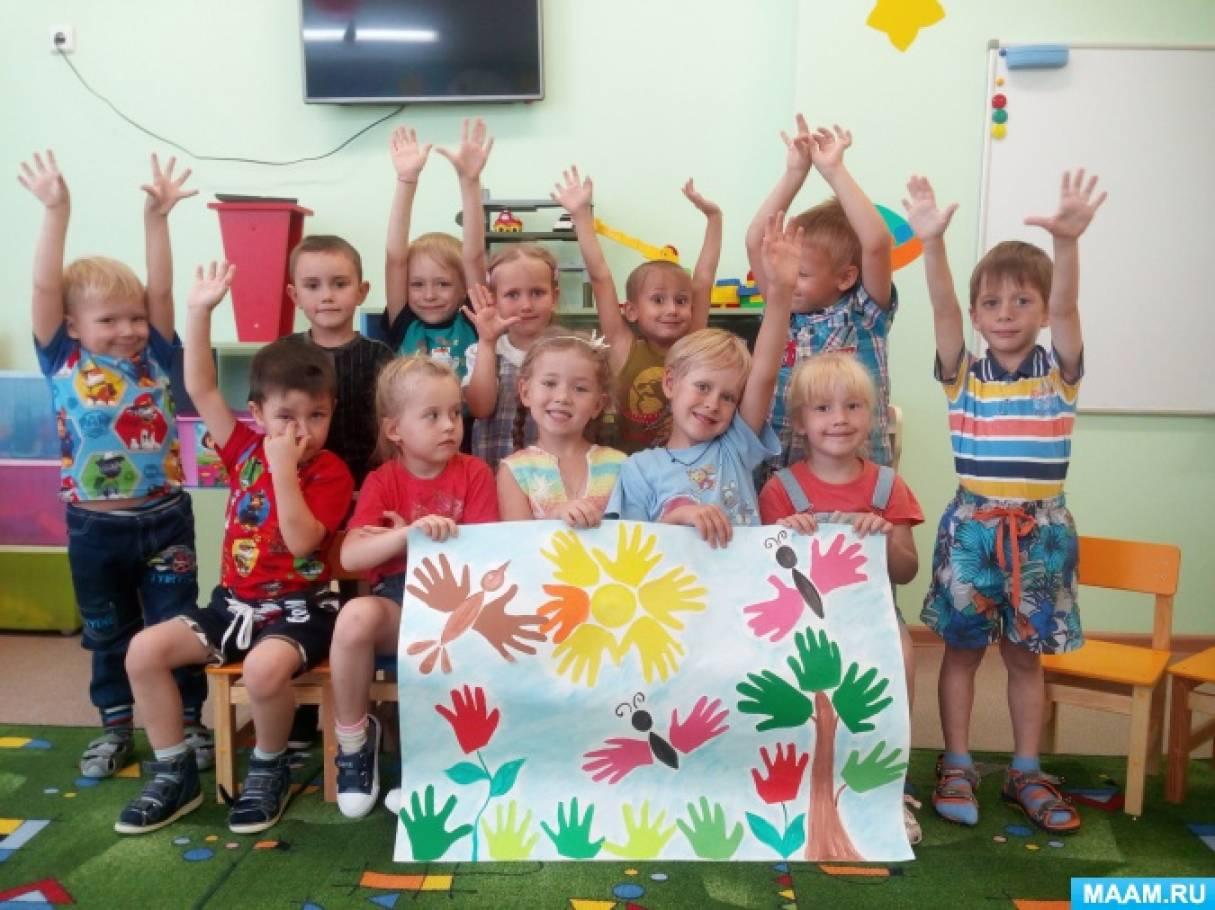 Коллективная работа «Разноцветное лето»