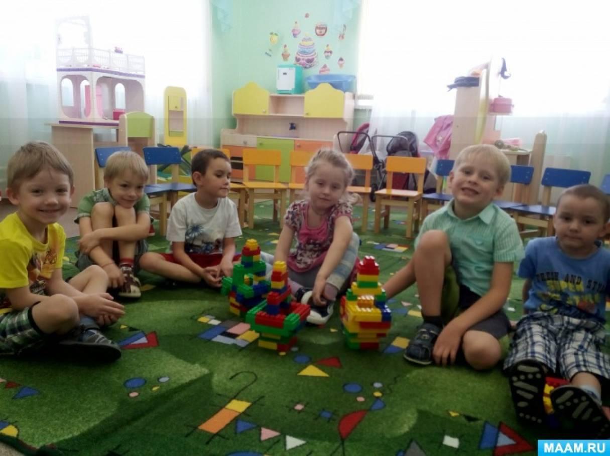 Фотоотчет о занятии по Лего-конструированию «Корзинка для грибов»