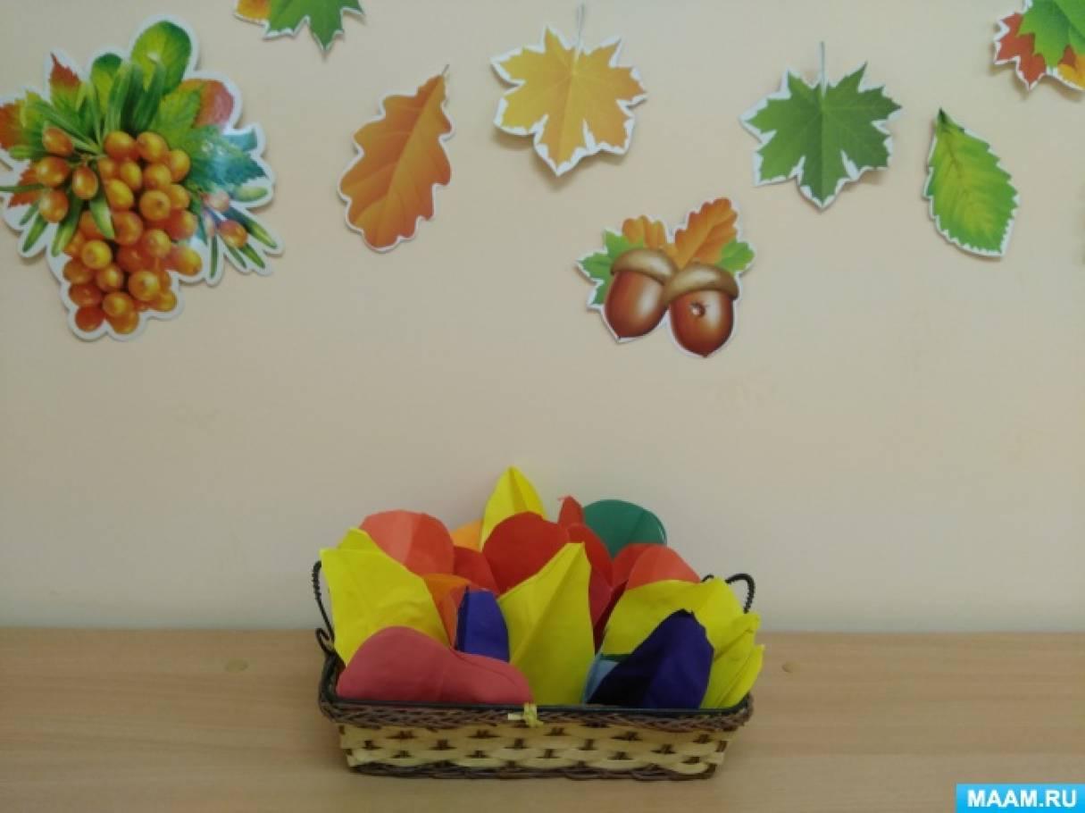 Мастер-класс по аппликации «Овощи и фрукты» для детей подготовительной группы