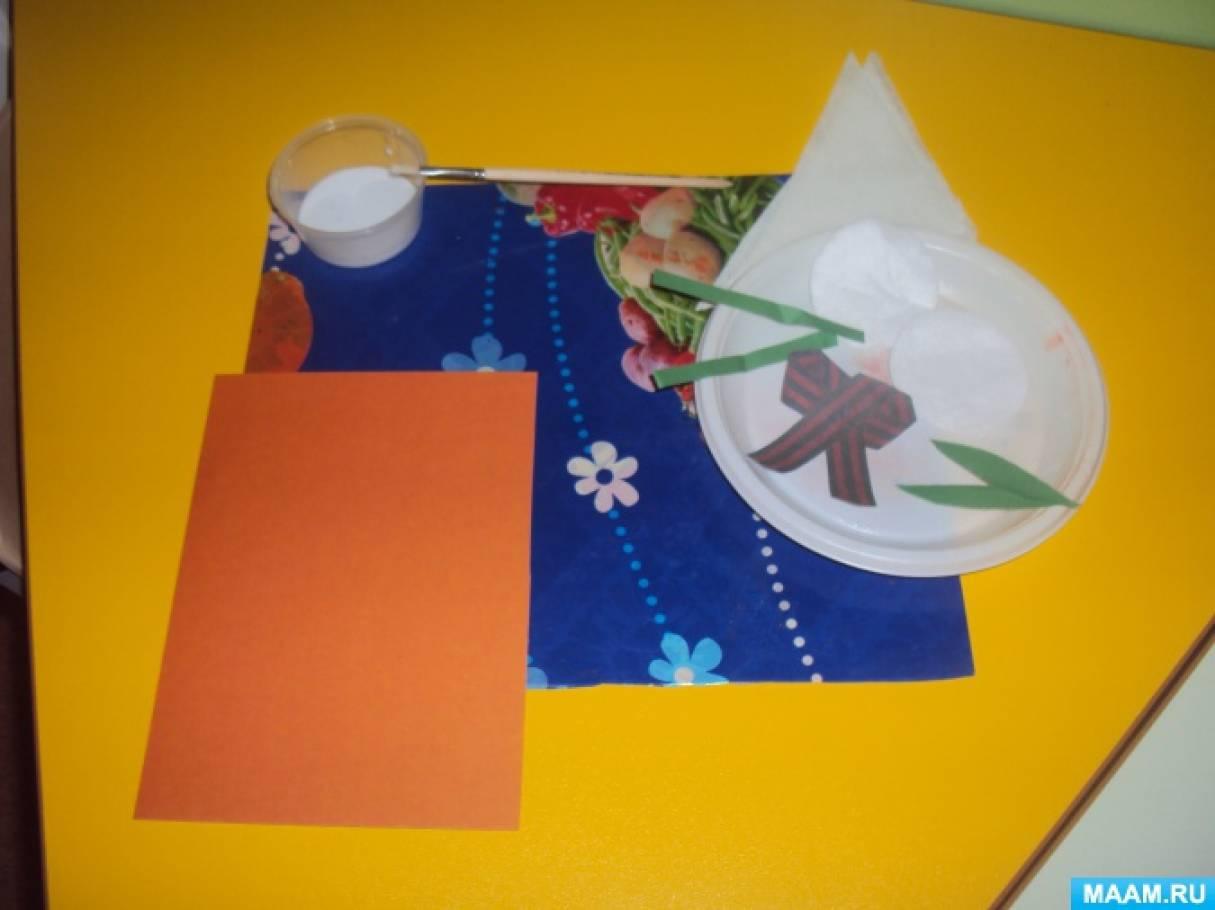 Мастер-класс по изготовлению открытки в средней группе «Открытка для ветерана своими руками»
