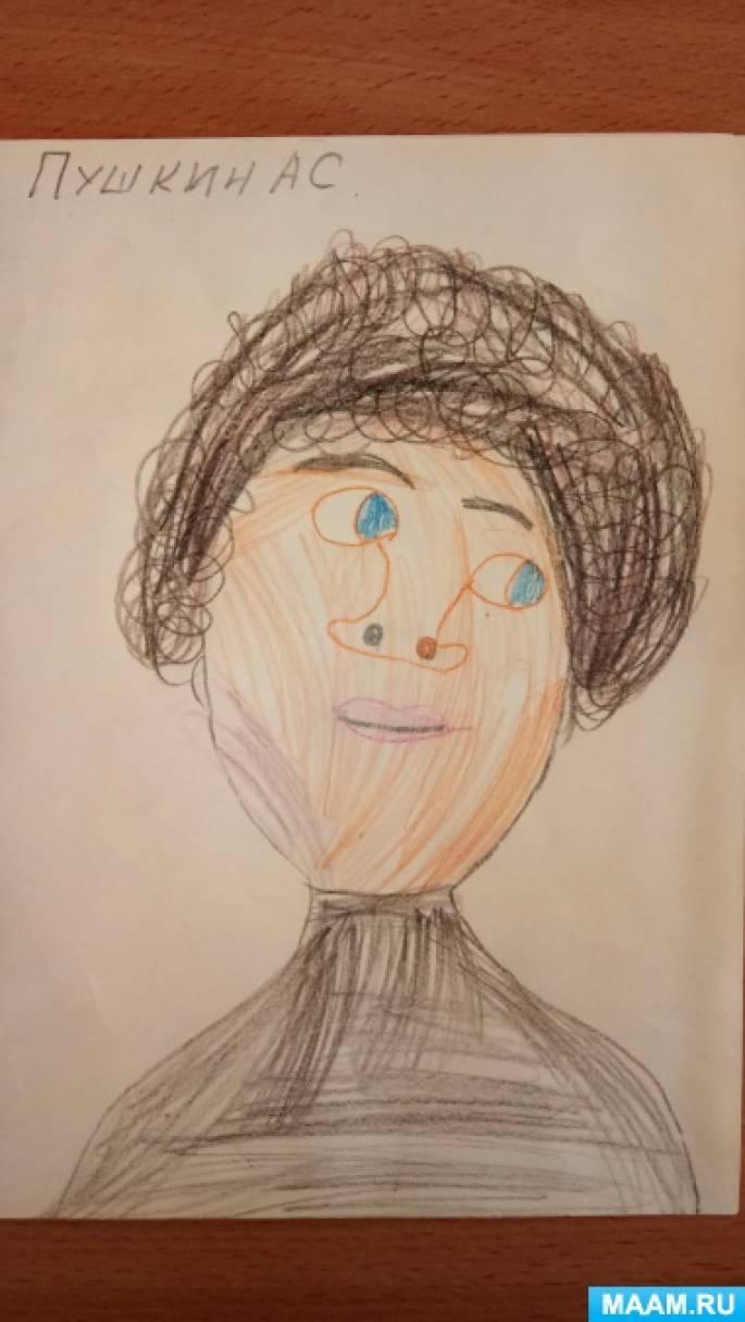 Фотоотчет «Детям о писателях»