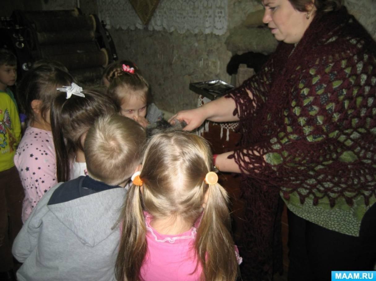 Фотоотчет «Посещение музея валенок»
