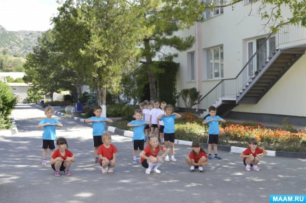 Сценарий праздника «День здоровья для маленьких крымчан»