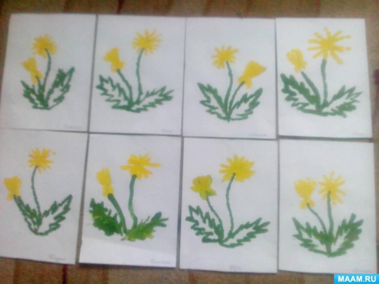 Сценарий развлечения для детей младшего дошкольного возраста «Носит одуванчик желтый сарафанчик»