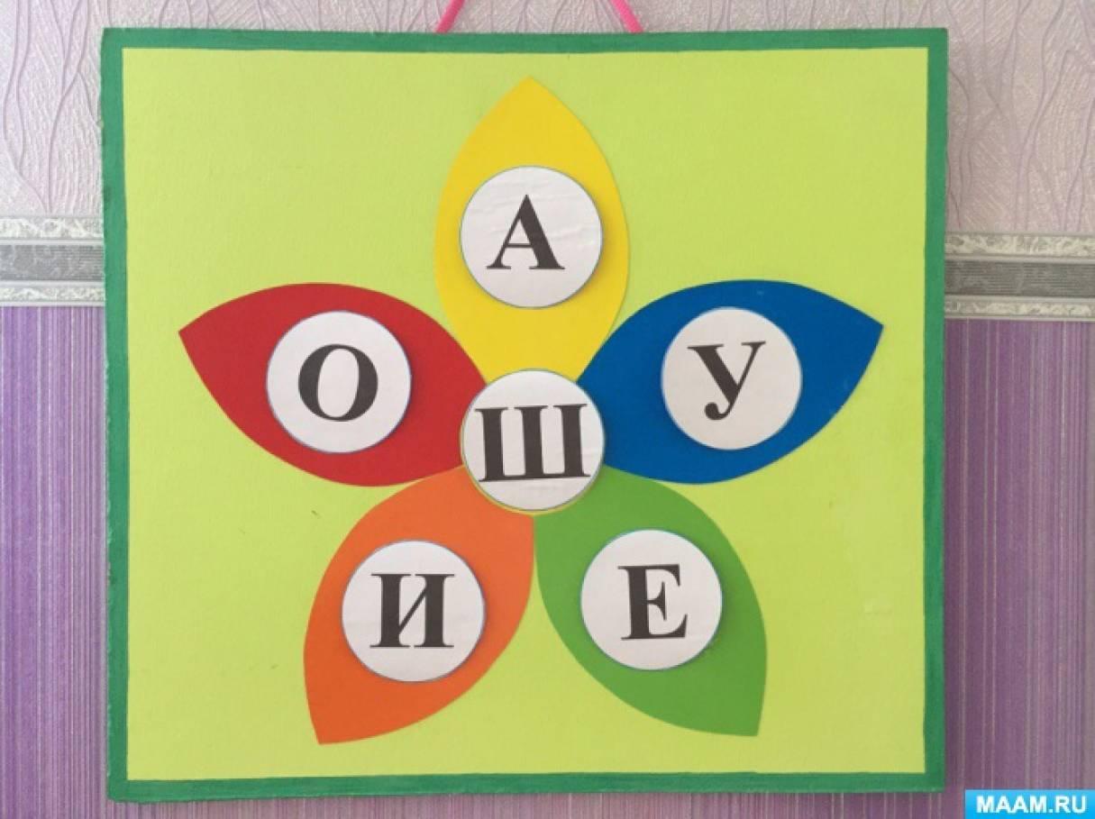Обучение детей грамоте в детском саду реферат 792