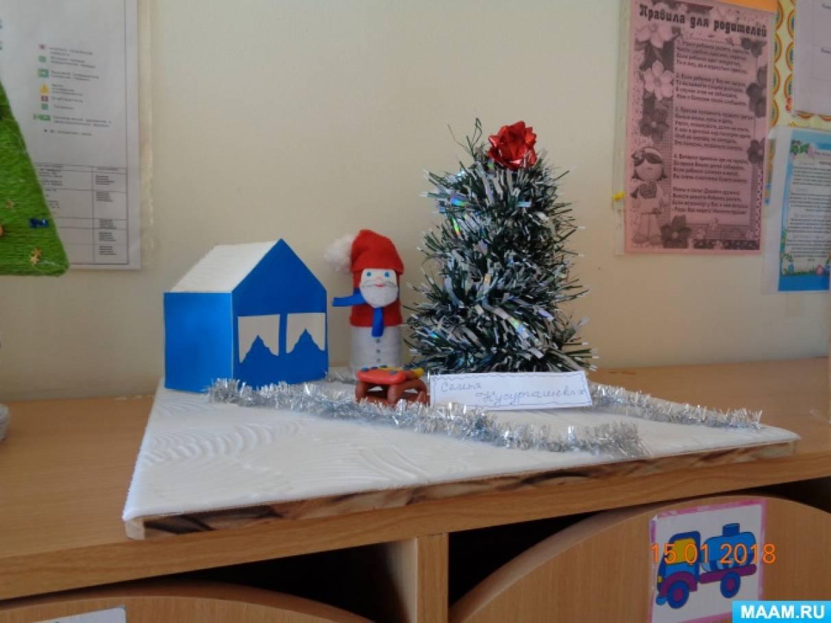 Фотоотчёт о зимних семейных поделках «Мастерская Деда Мороза»