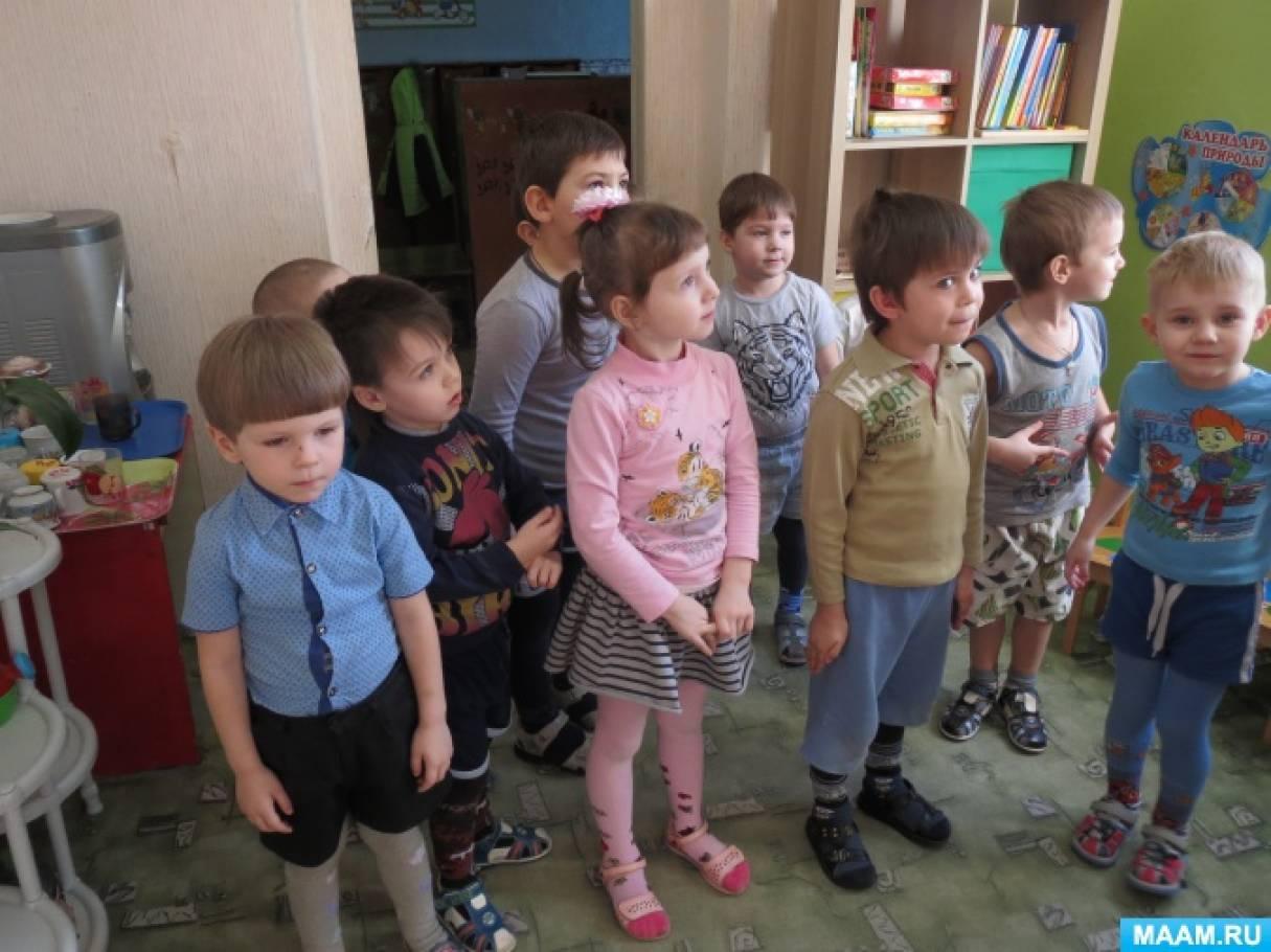 Конспект занятия в средней группе детского сада «Солнечный зайчик»