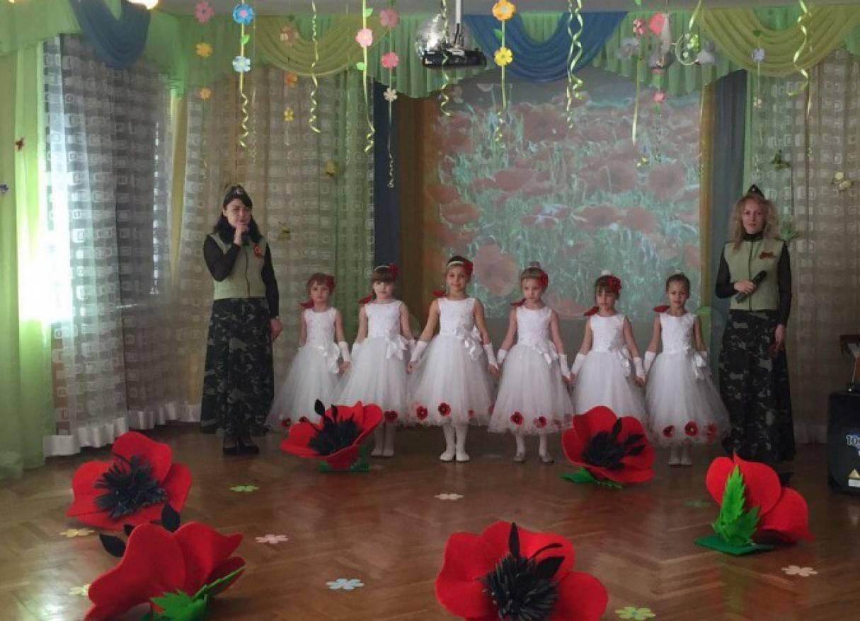 Фотоотчет «Вальс Победы» в детском саду