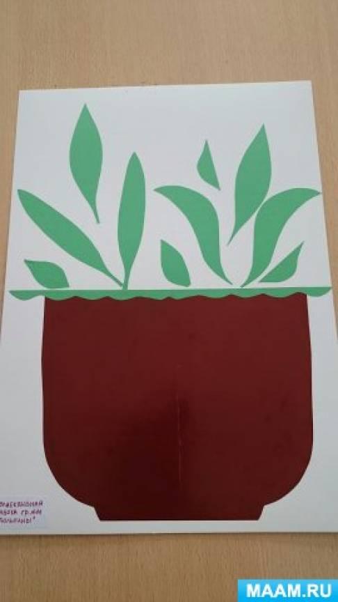 Конструирование из бумаги в средней группе. Коллективная работа по аппликации «Тюльпаны»