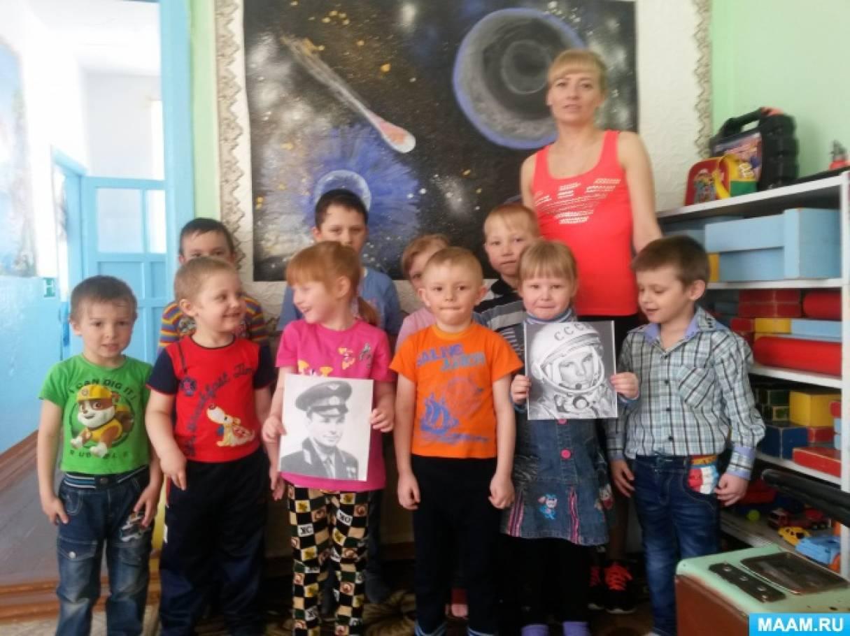 Спортивное развлечение с играми и эстафетами «День космонавтики»