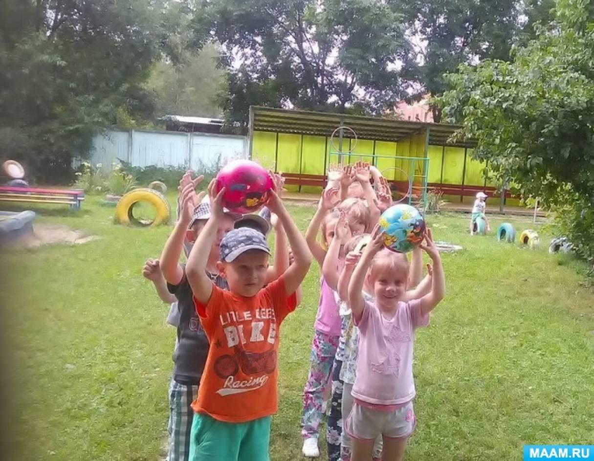Конспект развлечения на свежем воздухе «Праздник нашего мяча»