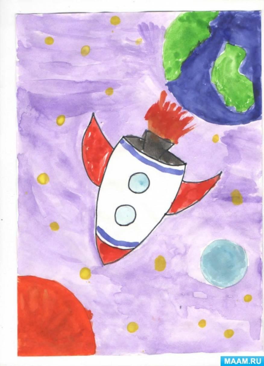 Рисунок «Ракета»