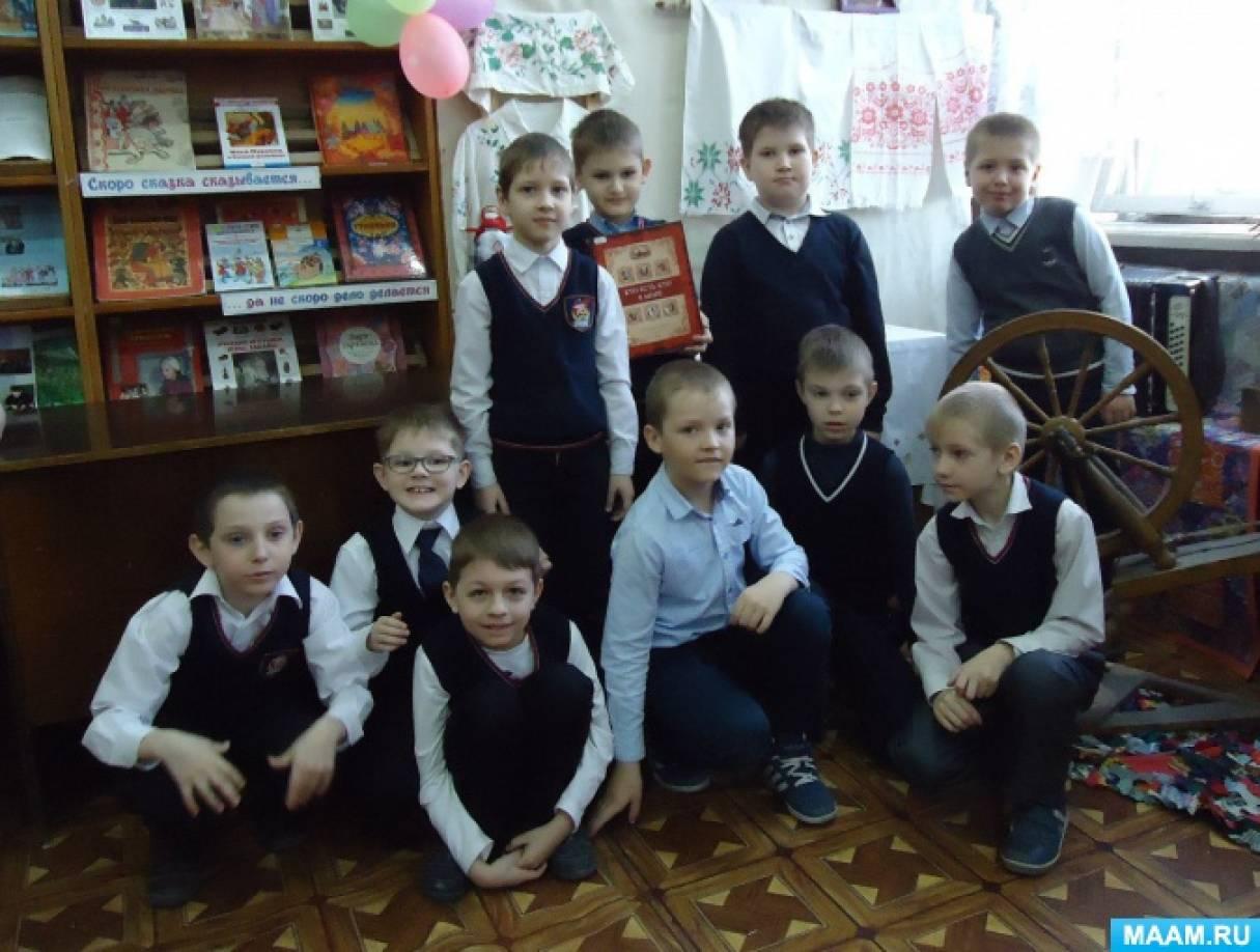 Викторина для учащихся начальных классов «Мы самые лучшие читатели»