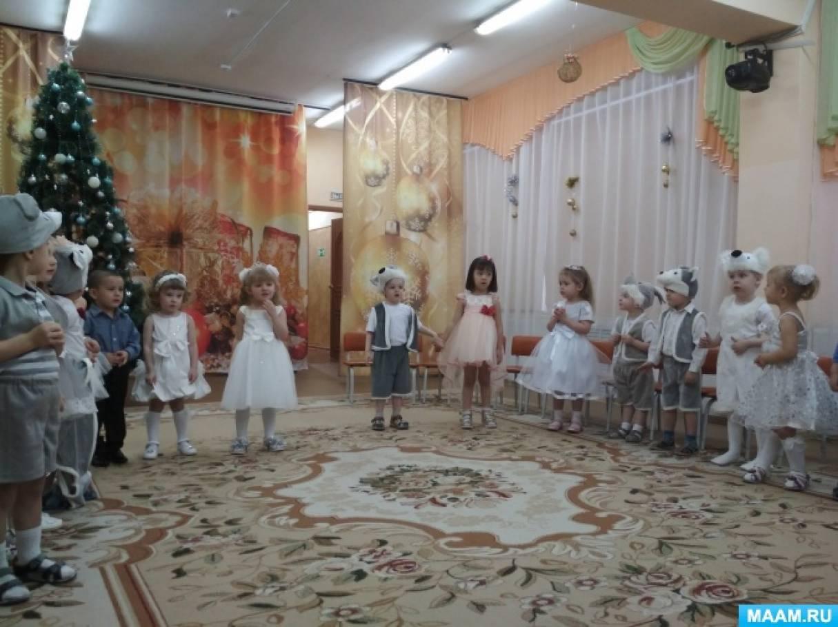 Сценарий новогоднего праздника «Как снеговичок носик искал» во второй младшей группе