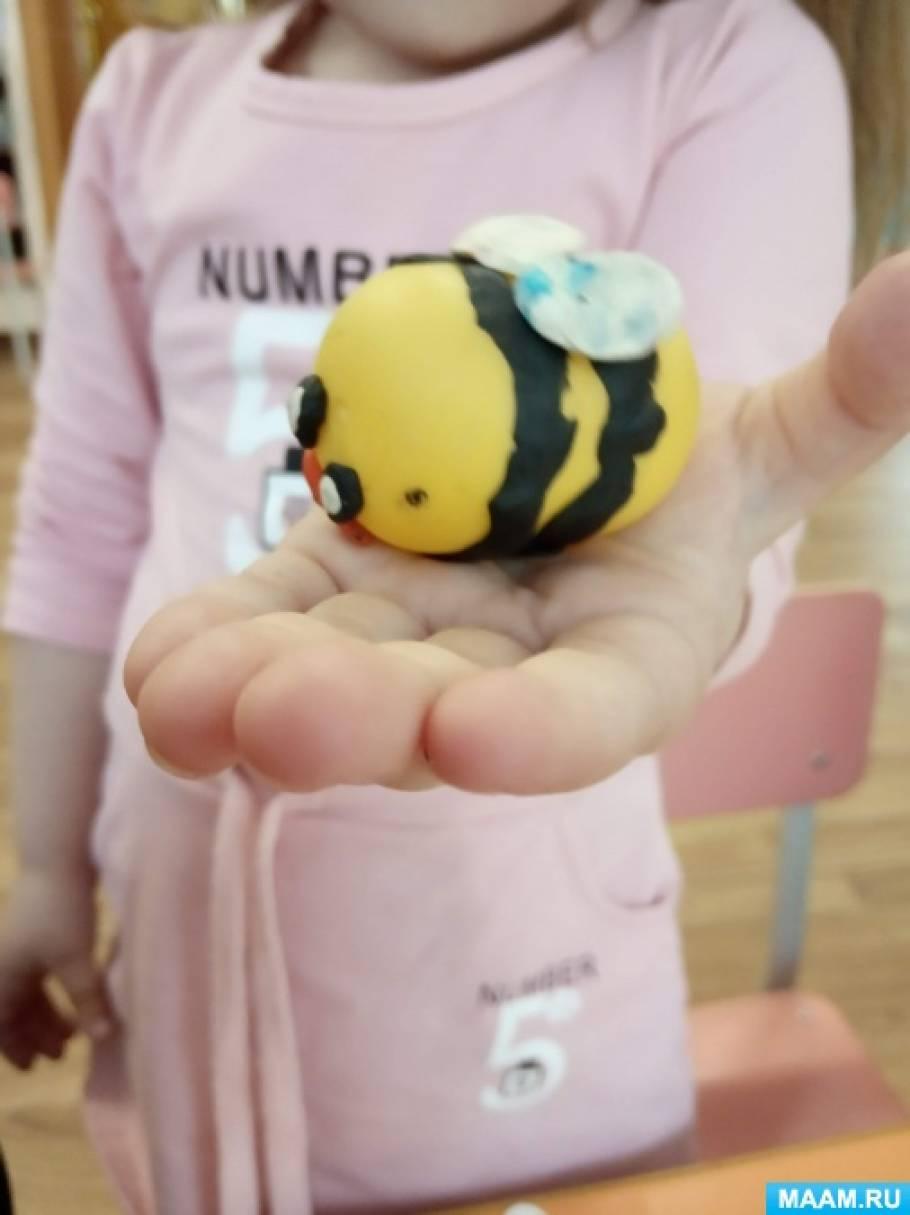 Конспект НОД по художественно-эстетическому развитию с использованием бросового материала «Пчёлка» в средней группе