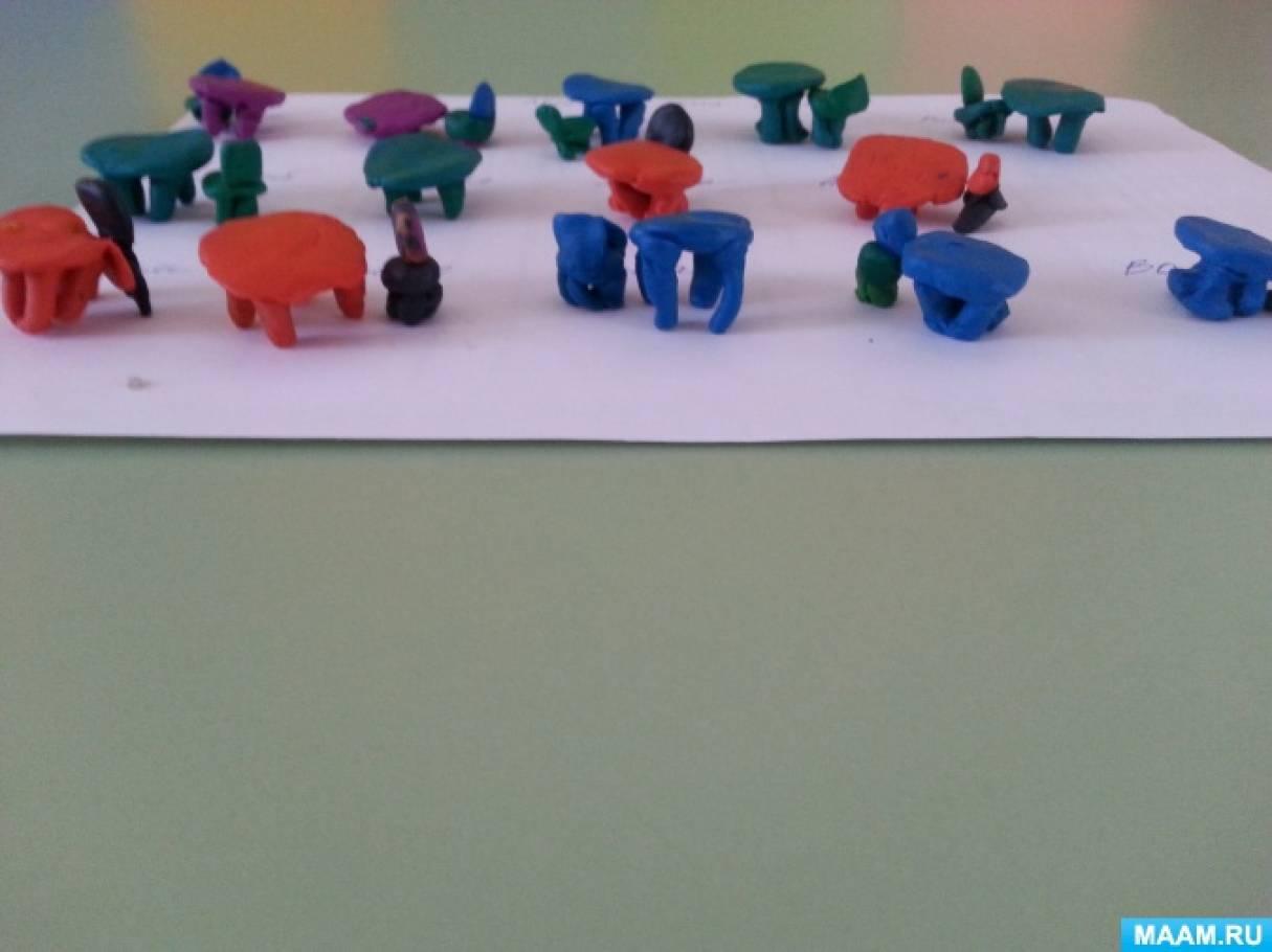 Занятие по лепке «Мебель» для средней группы детского сада