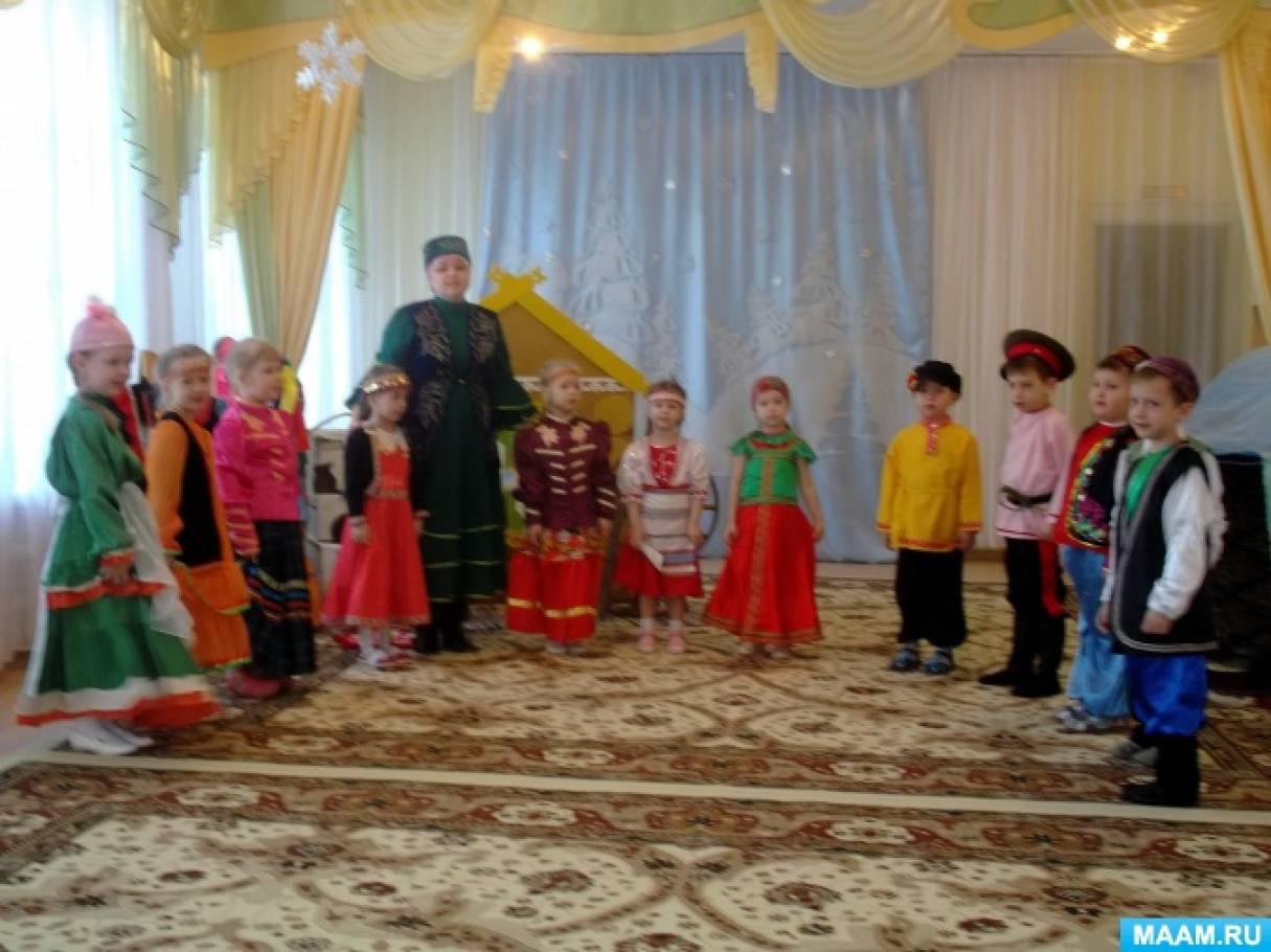 Экскурсия в музей национальной культуры и быта народов Южного Урала в старшей группе