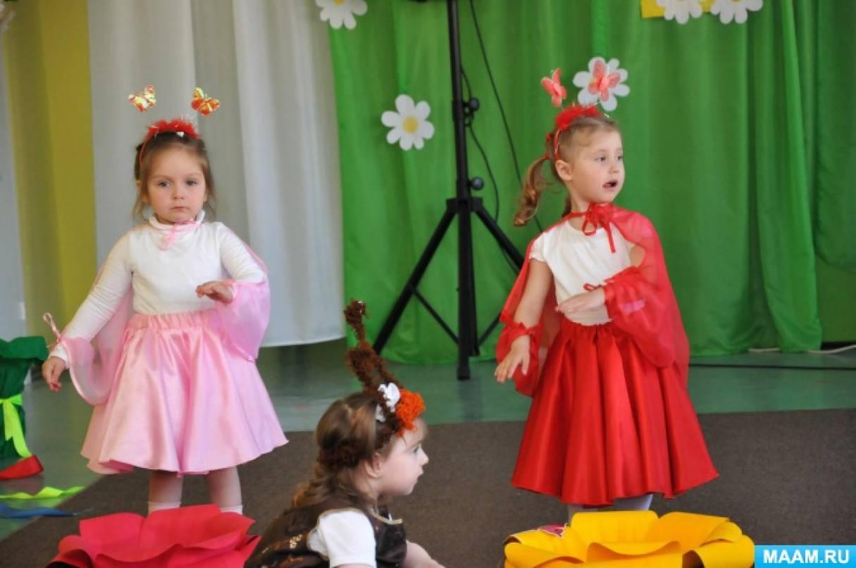 Фотоотчет о празднике «С днем рождения, детский сад!»