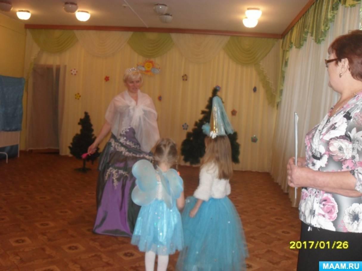 Фотоотчёт конкурса карнавальных костюмов «Новогоднее дефиле»