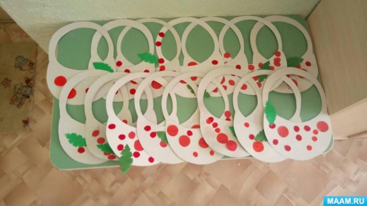 Лесные ягодки-фотоотчет