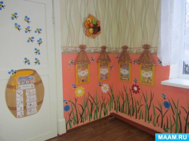 Уголок дежурного в детском саду оформление в картинках 17