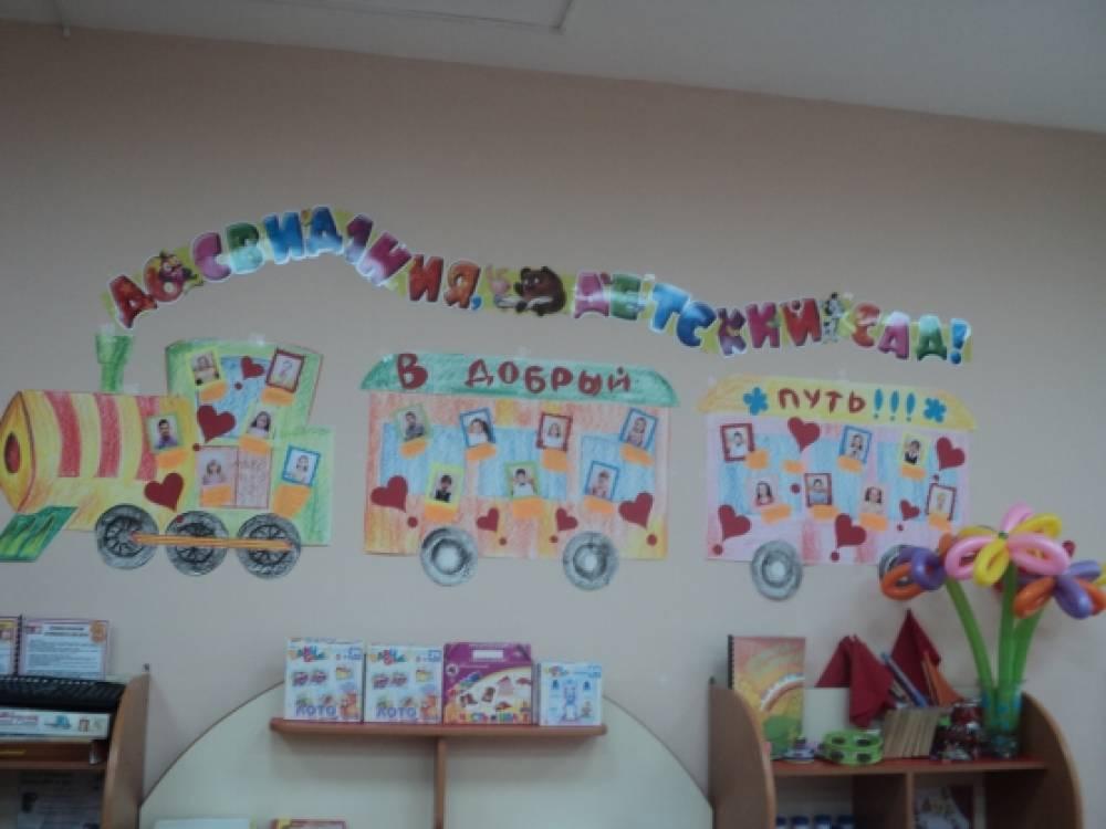 Наталья Янышевская. Блог. Воспитателям детских садов ...: http://www.maam.ru/detskijsad/AQWAR