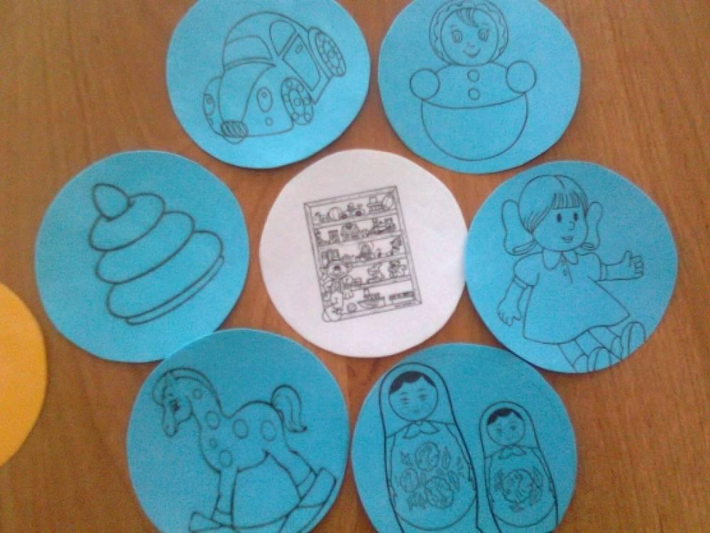 игра знакомство ромашка для детей