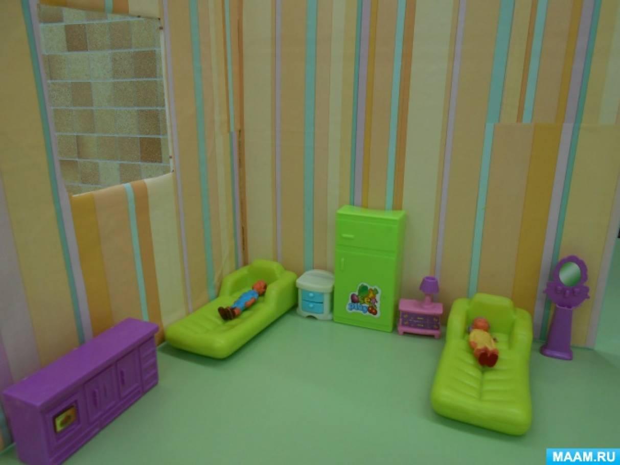 Мобильный домик для кукол