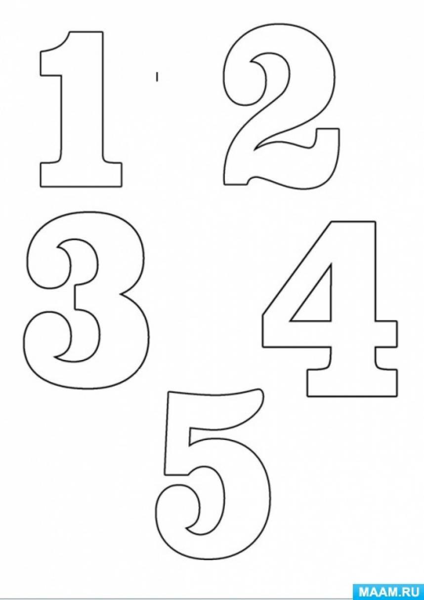 Трафарет цифр шаблоны 101
