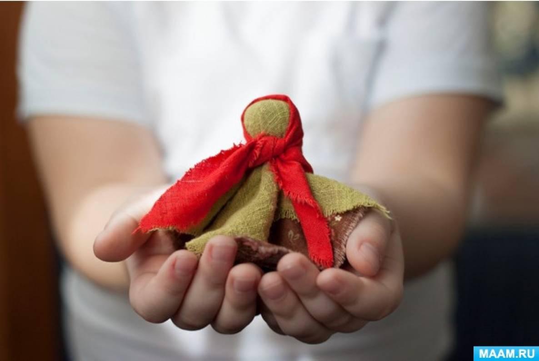 Мастер-класс «Хантыйская кукла «Клюквинка»