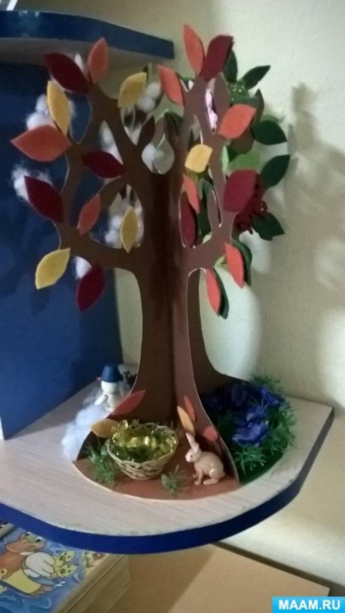 Дерево времена года своими руками маам 55