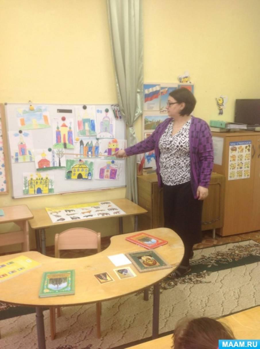 знакомство с православными праздниками в детском саду