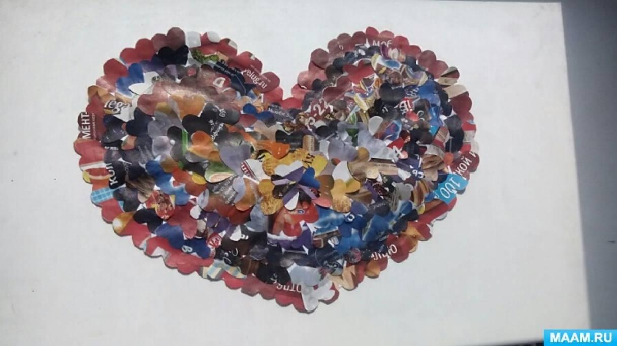 Оригинальный подарок на День влюбленных «Сердечко»