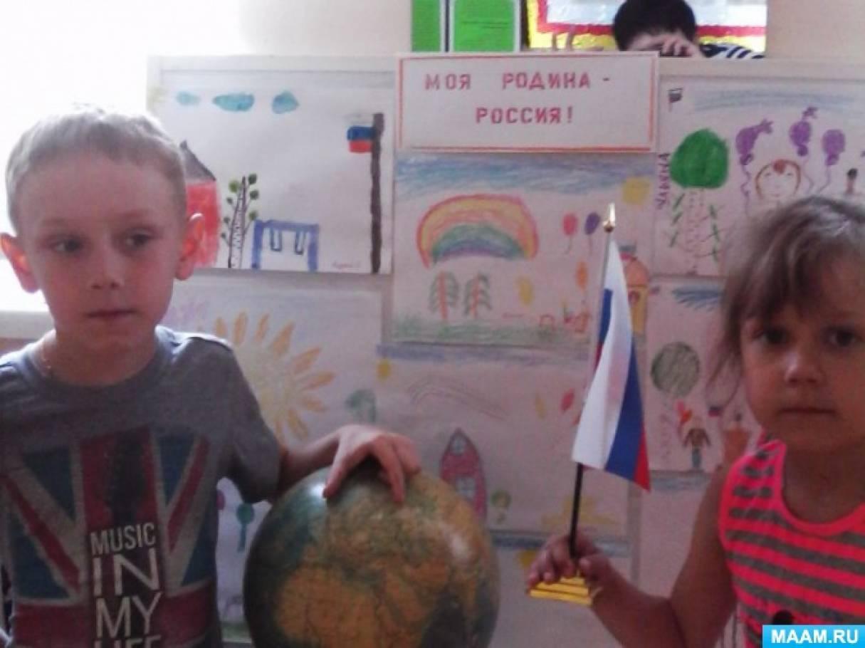 Конспект познавательного занятия для старшего дошкольного возраста «Народная культура Пензенского края»