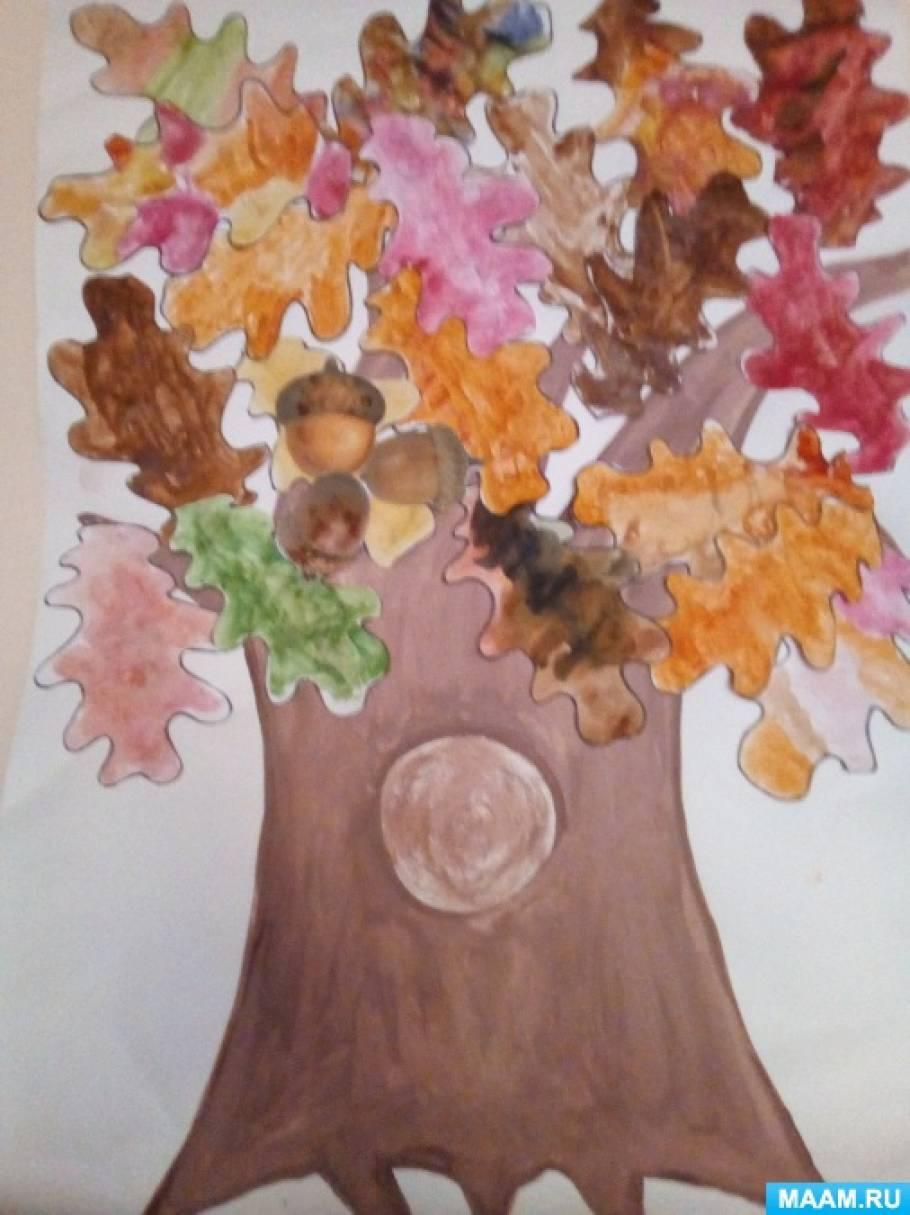 Коллективная работа «Осенний дуб»