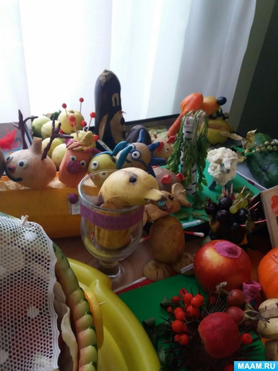 Фотоотчет «Осенний конкурс поделок из овощей и фруктов»