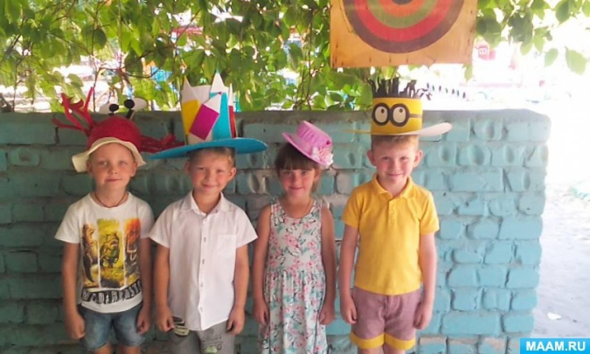 «Парад шляп». Летнее развлечение