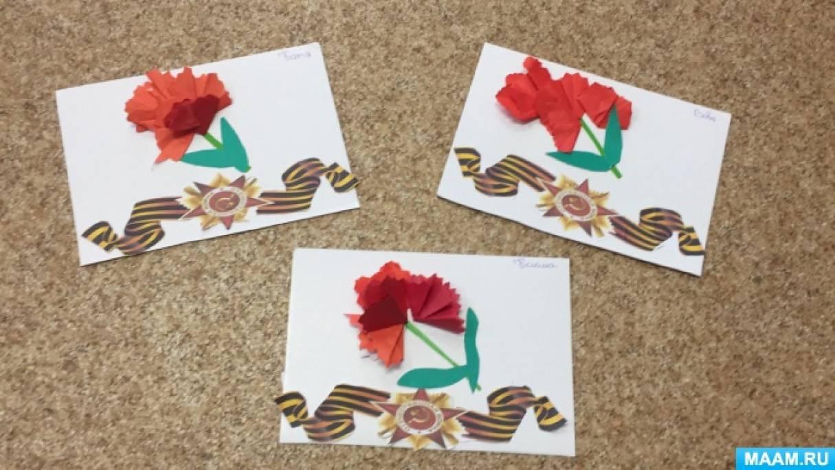 Самодельный подарок для ветеранов ВОВ «Праздничная открытка к 9 Мая»